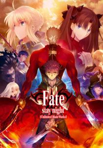 ดูหนังการ์ตูน Fate stay night Unlimited Blade Works เฟทสเตย์ ไนท์ อันลิมิเต็ด เบลด เวิร์คส ตอนที่ 0-25+SP พากย์ไทย