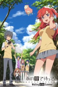 ดูหนังการ์ตูน Waiting In The Summer ซัมเมอร์รักจากต่างดาว ตอนที่ 1-12+OVA พากย์ไทย