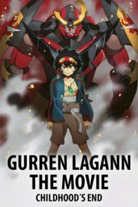 Gurren Lagann The Movie Childhoo`s อภินิหารหุ่นทะลวงสวรรค์ เดอะมูฟวี่ พากย์ไทย