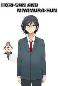 ดูหนังการ์ตูน Hori-san to Miyamura-kun โฮริมิยะ สาวมั่นกับนายมืดมน ตอนที่ 1-4 ซับไทย