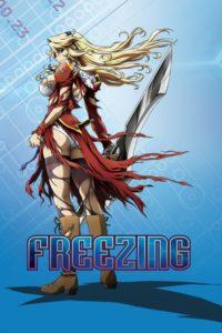 ดูการ์ตูน Freezing นักสู้พันธุ์พิฆาต ภาค 1-2 ซับไทย
