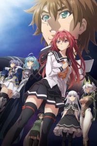 Shinmai Maou no Testament Departures OVA เดอะมูฟวี่ ซับไทย