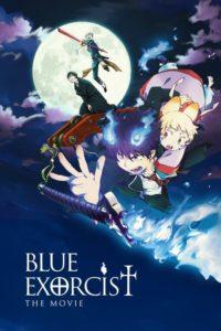 Blue Exorcist The Movie มือปราบผีพันธุ์ซาตาน เดอะมูฟวี่ ซับไทย