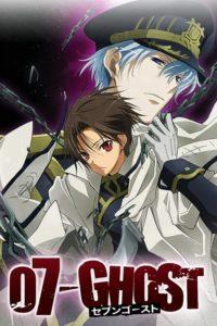 ดูหนังการ์ตูน 07 Ghost พรตมารทั้ง 7 ตอนที่ 1-25 พากย์ไทย