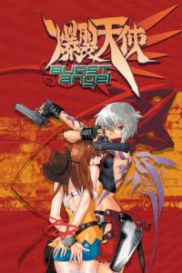 ดูหนังการ์ตูน Burst Angel เทพธิดามหาประลัย ตอนที่ 1-24+OVA พากย์ไทย
