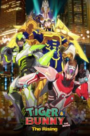 Tiger & Bunny The Movie – The Beginning เดอะมูฟวี่ พากย์ไทย