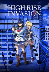ดูหนังการ์ตูน Tenkuu Shinpan (High Rise Invasion) หน้ากากเดนนรก ตอนที่ 1-12 พากย์ไทย