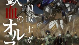 ดูการ์ตูน Mobile Suit Gundam Iron-Blooded Orphans ภาค 1 ตอนที่ 1
