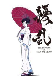 ดูอนิเมะ การ์ตูนJouran The Princess of Snow and Blood ตอนที่ 1-ล่าสุด ซับไทย พากย์ไทย ซับไทย อนิเมะออนไลน์ ดูการ์ตูนออนไลน์