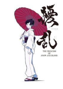 ดูหนังการ์ตูน Jouran The Princess of Snow and Blood ตอนที่ 1-12 ซับไทย