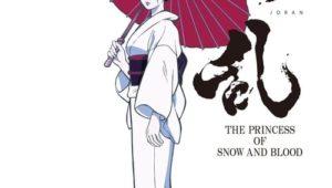 ดูการ์ตูน Jouran The Princess of Snow and Blood ภาค 1 ตอนที่ 1