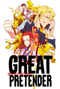 ดูหนังการ์ตูน Great Pretender ยอดคนลวงโลก ตอนที่ 1-ล่าสุด พากย์ไทย