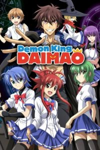 ดูหนังการ์ตูน Ichiban Ushiro No Daimaou ตอนที่ 1-12+SP ซับไทย