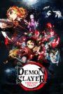 Demon Slayer Kimetsu no Yaiba the Movie Mugen Train ดาบพิฆาตอสูร เดอะมูฟวี่ ศึกรถไฟสู่นิรันดร์ พากย์ไทย