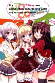 NouCome ปรนัยบังคับเลือก ตอนที่ 1-10+OVA ซับไทย
