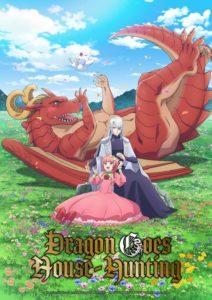 ดูหนังการ์ตูน Dragon Ie wo Kau หาบ้านให้มังกรที! ตอนที่ 1-12 ซับไทย