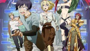 ดูการ์ตูน Kyuukyoku Shinka Shita Full Dive RPG ภาค 1 ตอนที่ 1