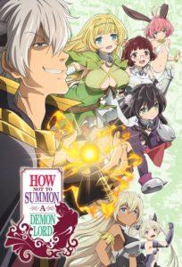 ดูหนังการ์ตูน Isekai Maou to Shoukan Shoujo no Dorei Majutsu ภาค 1-2 ซับไทย