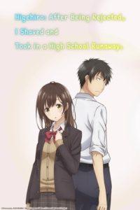 ดูหนังการ์ตูน Hige wo Soru. Soshite Joshikousei wo Hirou. ตอนที่ 1-13