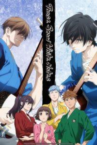 ดูหนังการ์ตูน Mashiro no Oto พิศุทธ์เสียงสำเนียงสวรรค์ ตอนที่ 1-12 ซับไทย