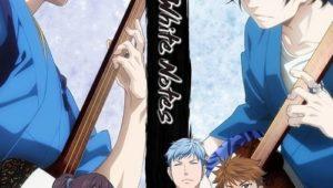 ดูการ์ตูน Mashiro no Oto พิศุทธ์เสียงสำเนียงสวรรค์ ภาค 1 ตอนที่ 1