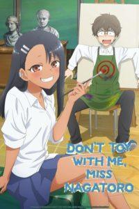ดูหนังการ์ตูน Ijiranaide, Nagatoro-san ยัยตัวแสบแอบน่ารัก นางาโทโระ ตอนที่ 1-12 พากย์ไทย+ซับไทย