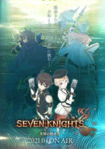ดูหนังการ์ตูน Seven Knights Revolution Eiyuu no Keishousha ตอนที่ 1-12 ซับไทย