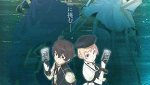 ดูการ์ตูน Seven Knights Revolution Eiyuu no Keishousha ภาค 1 ตอนที่ 1