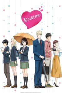 ดูหนังการ์ตูน Koi to Yobu ni wa Kimochi Warui ตอนที่ 1-12 ซับไทย