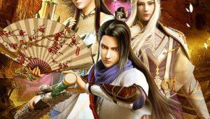 ดูการ์ตูน Mu Wang Zhi Wang ราชาแห่งสุสาน ภาค 1 ตอนที่ 1