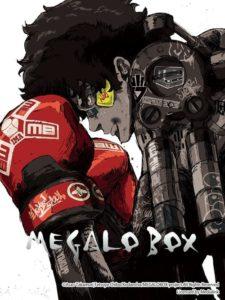 ดูหนังการ์ตูน Nomad Megalo Box 2 (ภาค2) ตอนที่ 1-13