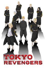 Tokyo Revengers โตเกียว รีเวนเจอร์ส ตอนที่ 1-ล่าสุด ซับไทย