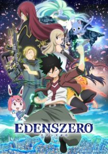 ดูหนังการ์ตูน Edens Zero เอเดนส์ซีโร่ ตอนที่ 1-ล่าสุด