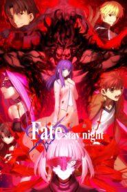 Fate stay night Movie Heaven's Feel – II. Lost Butterfly (ภาค2)