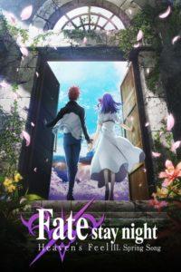 Fate stay night Movie Heaven's Feel – I. Presage Flower (ภาค1) ซับไทย