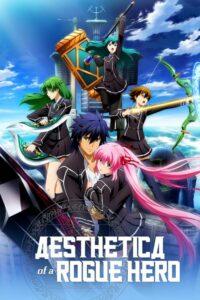 ดูหนังการ์ตูน Hagure Yuusha no Estetica ตอนที่ 1-12+SP (BD UNCEN 18+) ซับไทย