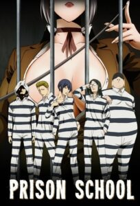 ดูการ์ตูน Kangoku Gakuen (Prison School) ตอนที่ 1-12+OVA (UNCEN 18+) ซับไทย