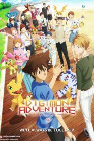 Digimon Adventure- Last Evolution Kizuna (2020) ดิจิมอน แอดเวนเจอร์ ลาสต์ อีโวลูชั่น คิซึนะ