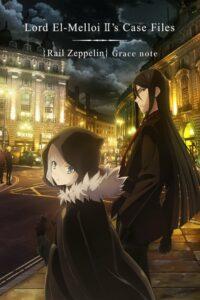 ดูหนังการ์ตูน Lord El-Melloi II Sei no Jikenbo ตอนที่ 1-13+SP ซับไทย