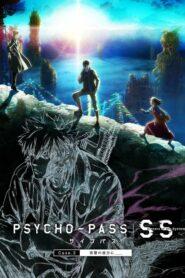 Psycho-Pass ( Gekijouban Psycho-Pass) (2015) ไซโคพาส ถอดรหัสล่า