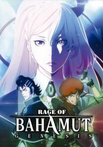 ดูหนังการ์ตูน Shingeki no Bahamut Genesis – Short story ตอนที่ 1-2 ซับไทย