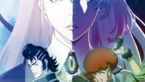 ดูการ์ตูน Shingeki no Bahamut Genesis – Short story ภาค 1 ตอนที่ 1