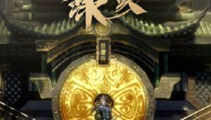 ดูการ์ตูน Tian Bao Fu Yao Lu 2 สารบัญชุมนุมปีศาจ ภาค 1 ตอนที่ 1