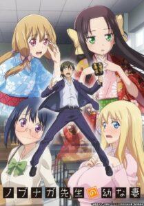 ดูหนังการ์ตูน Nobunaga-sensei no Osanazuma ตอนที่ 1-12 (UNCEN) ซับไทย