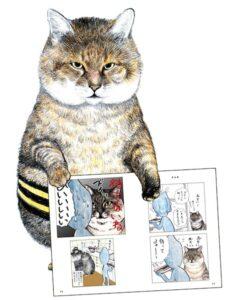 ดูหนังการ์ตูน Ore Tsushima เรียกข้าว่าสึชิมะ ตอนที่ 1-12 ซับไทย