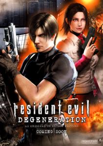 ดูหนังการ์ตูน Resident Evil Infinite Darkness ผีชีวะ มหันตภัยไวรัสมืด ตอนที่ 1-4 พากษ์ไทย