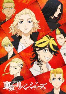ดูหนังการ์ตูน Tokyo Revengers โตเกียว รีเวนเจอร์ส ตอนที่ 1-ล่าสุด ซับไทย