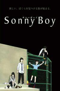 ดูหนังการ์ตูน Sonny Boy ซันนีบอย ตอนที่ 1-12 ซับไทย