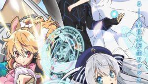 ดูการ์ตูน Seirei Gensouki ตำนานวิญญาณแฟนซี ภาค 1 ตอนที่ 1