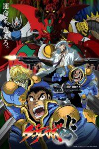 ดูหนังการ์ตูน Getter Robo Arc เก็ตเตอร์โรบอตอาร์ก ตอนที่ 1-13 ซับไทย